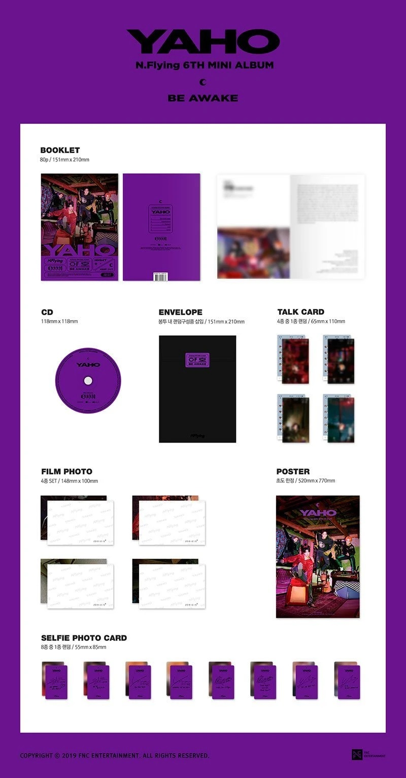 nflying yaho cd content1